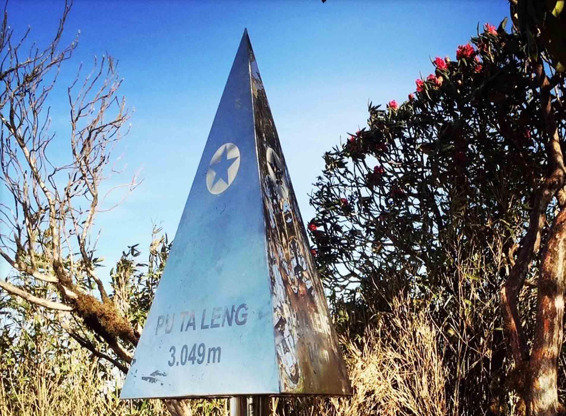 Cột mốc đỉnh Putaleng